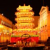 Travel: Discovering Macau